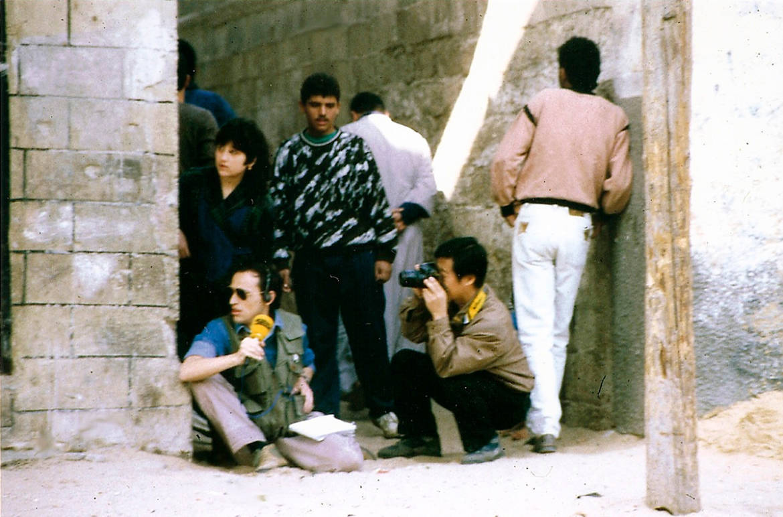 En-la-Franja-de-Gaza-1990.jpg
